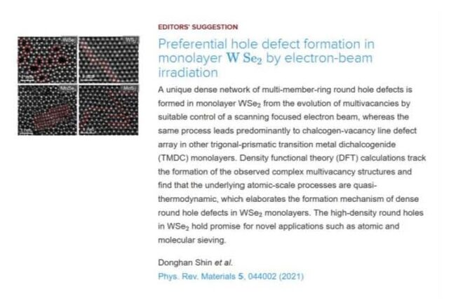 https://journals.aps.org/prmaterials/abstract/10.1103/PhysRevMaterials.5.044002