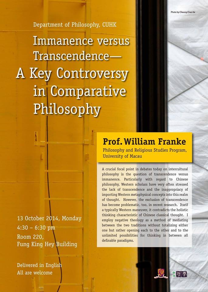 immanence vs transcendence The conference nature and beyond: transcendence and immanence in science and religion is jointly organized by the science & religion department of lyon catholic university and esssat (the european society for the study of science and theology.